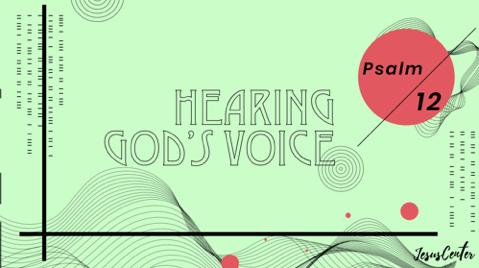 詩篇12篇「神のことばに耳を傾ける」